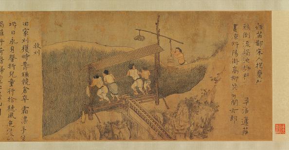 Cultures「Rice Culture」:写真・画像(15)[壁紙.com]