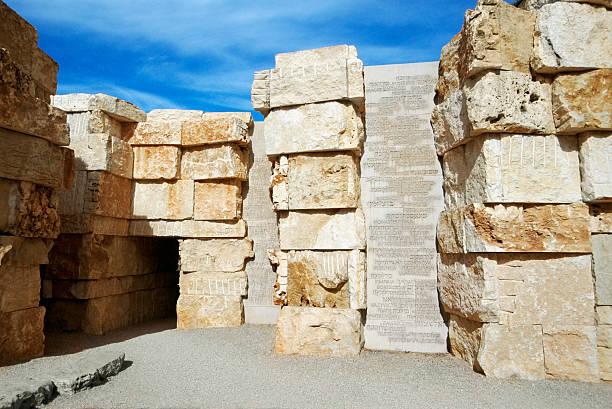 Israel, Jerusalem, Yad Vashem, Holocaust Museum:スマホ壁紙(壁紙.com)
