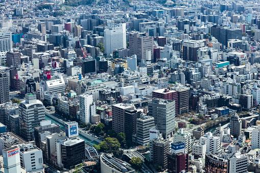 Japan「横浜、日本」:スマホ壁紙(13)