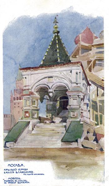 City Life「Vasili Bazhenov 's church, Moscow.」:写真・画像(17)[壁紙.com]