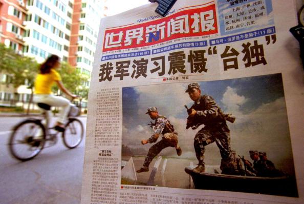 Taiwan「China Uses Headlines to Warn Taiwan」:写真・画像(19)[壁紙.com]
