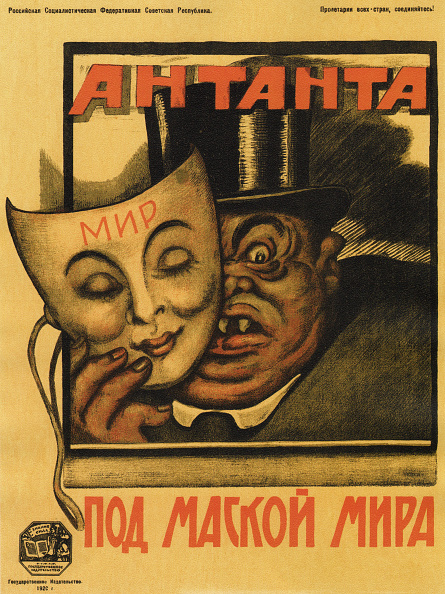 Chromolithograph「Entente Under The Mask Of Peace (Poster)」:写真・画像(16)[壁紙.com]