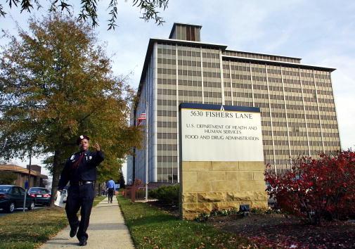 Food and Drug Administration「Positive Anthrax Test At FDA」:写真・画像(1)[壁紙.com]