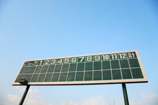 野球「Baseball scoreboard, Ota Ward, Tokyo Prefecture, Japan」:スマホ壁紙(7)