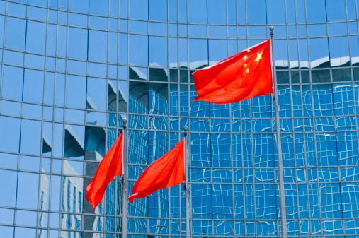Karin「China, Beijing, Flag in front of Grand Hyatt Hotel」:スマホ壁紙(4)