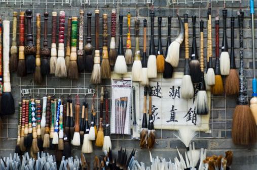 Karin「China, Beijing, Calligraphy brushes hanging on wall in shop」:スマホ壁紙(14)