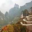 Zhangjiajie National Forest Park壁紙の画像(壁紙.com)