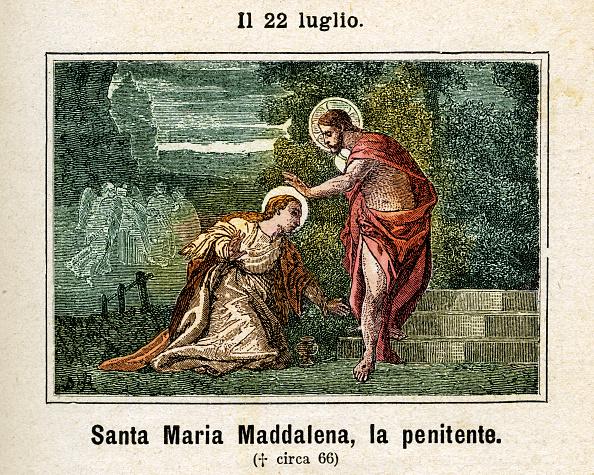 Mary Magdalene「Mary Magdalene」:写真・画像(13)[壁紙.com]