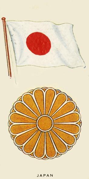 Dawn「Japan」:写真・画像(1)[壁紙.com]