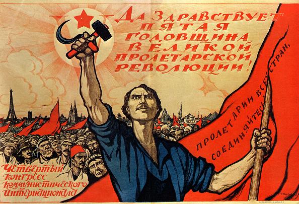 Former Soviet Union「THE RUSSIAN REVOLUTION」:写真・画像(8)[壁紙.com]
