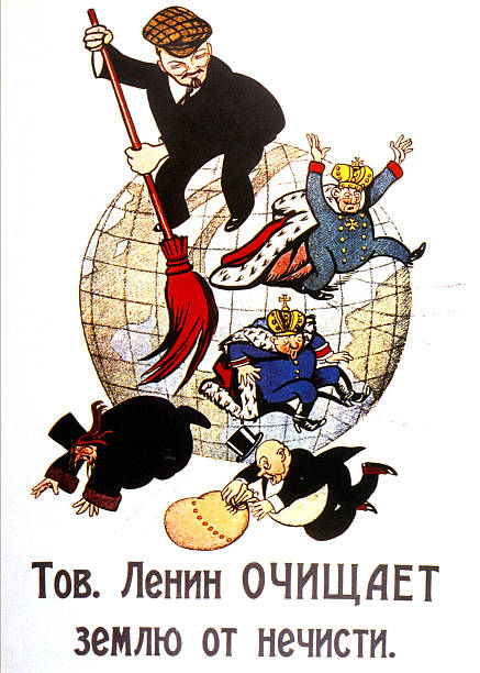 Propaganda poster by Victor Deni in 1920 showing Lenin sweeping the world (english and prussian king, american capitalists...), at the time of the russian revolution:ニュース(壁紙.com)