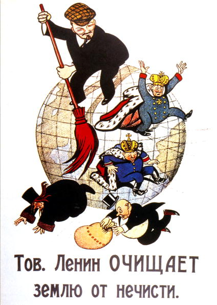 Sweeping「Propaganda poster by Victor Deni in 1920 showing Lenin sweeping the world (english and prussian king, american capitalists...), at the time of the russian revolution」:写真・画像(18)[壁紙.com]