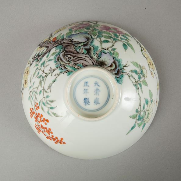 Enamel「Famille rose bowl with floral decoration, 20th century」:写真・画像(7)[壁紙.com]