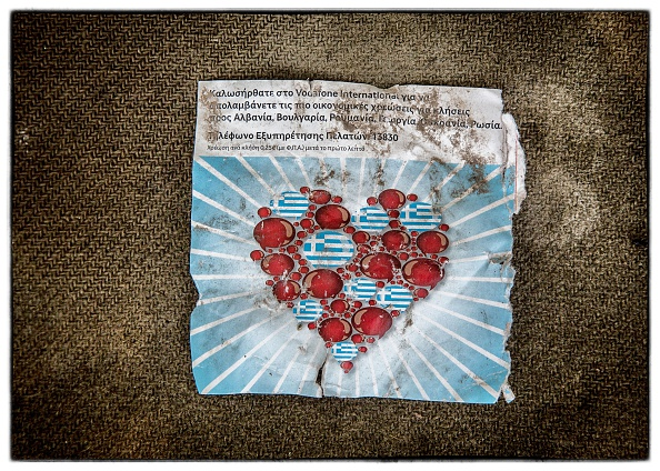 Wireless Technology「Objects Left By Migrants On The Hungarian Border」:写真・画像(4)[壁紙.com]