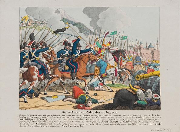 Painted Image「The Battle of Aytos on 25 July 1829, c」:写真・画像(18)[壁紙.com]
