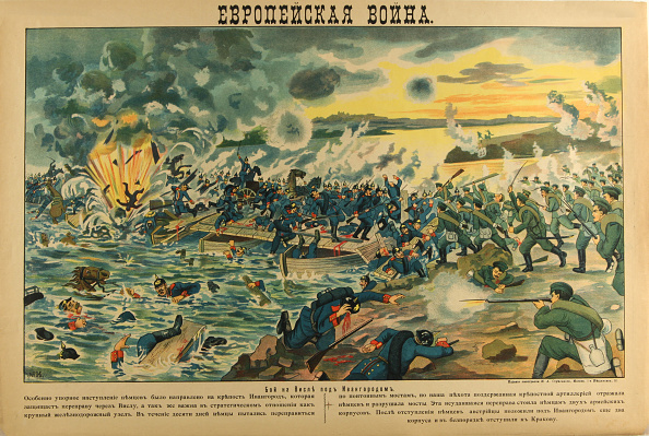 Chromolithograph「The Battle Of The Vistula River」:写真・画像(14)[壁紙.com]