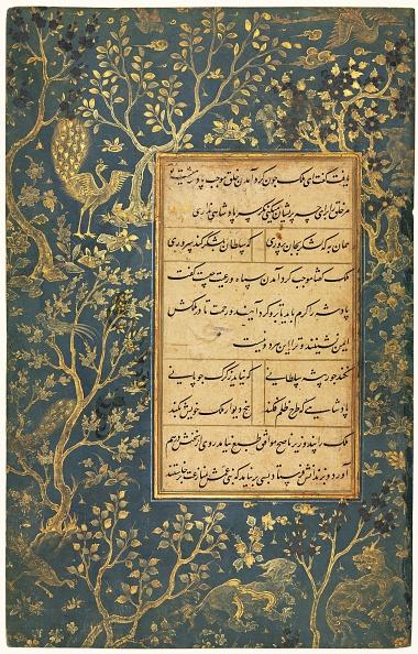 Herat「Illuminated Folio (Recto) From A Gulistan (Rose Garden) Of Sadi....」:写真・画像(8)[壁紙.com]
