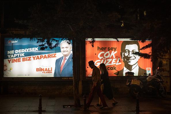 Istanbul「Istanbul's Deposed Mayor, Ekrem Imamoglu, Runs Again」:写真・画像(10)[壁紙.com]