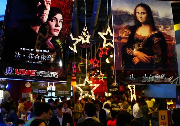 "Film Industry「China's Official Catholic Church Urges Boycott Of ""The Da Vinci Code""」:写真・画像(5)[壁紙.com]"