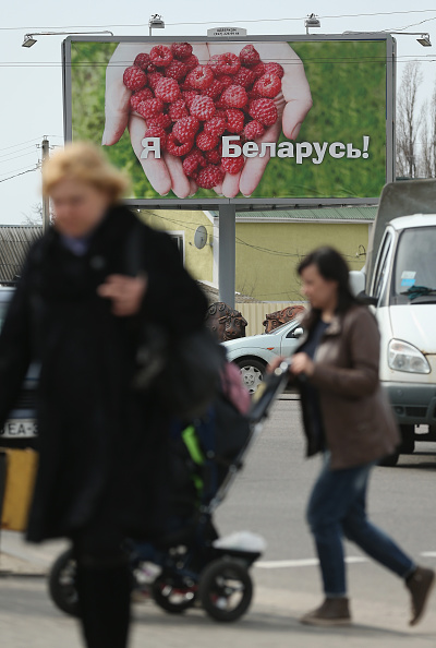Raspberry「30 Years Since Chernobyl Contamination Remains A Silent Threat」:写真・画像(13)[壁紙.com]