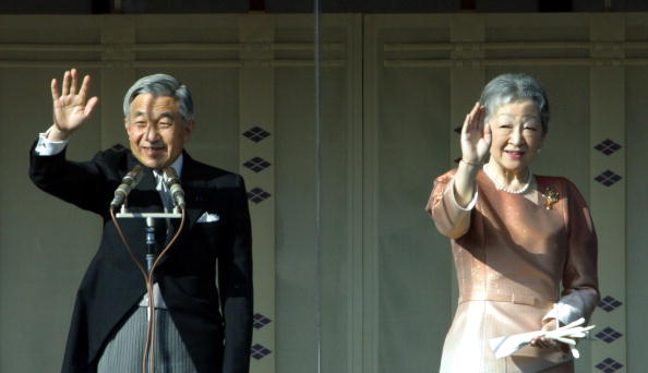 Imperial Palace - Tokyo「Japanese Royal Family Celebrate New Year」:写真・画像(14)[壁紙.com]