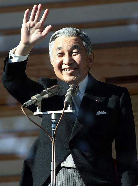 Japanese Royalty「Japanese Imperial Family Celebrate New Year」:写真・画像(3)[壁紙.com]