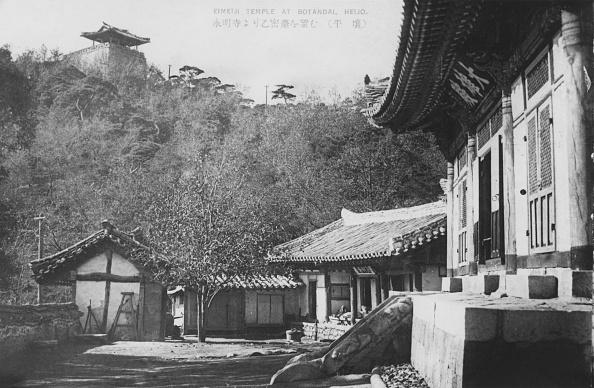 Pyongyang「Eimeiji Temple」:写真・画像(15)[壁紙.com]