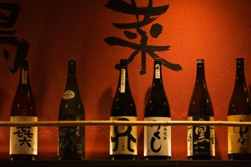 Sake「Sake bottles outside restaurant.」:スマホ壁紙(13)