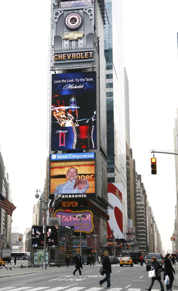 Amy Sussman「Rob Corddry's Press Dunk-Et in Times Square」:写真・画像(1)[壁紙.com]
