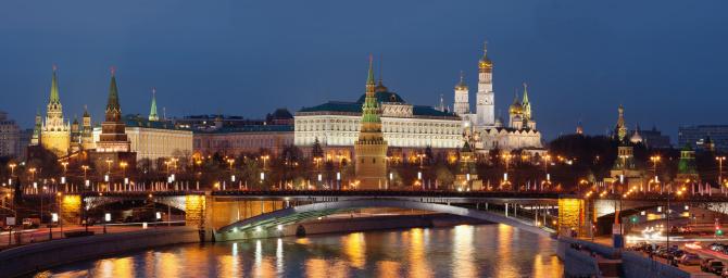 Arch Bridge「Moscow River and Kremlin」:スマホ壁紙(15)