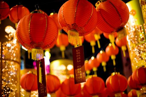 Lunar New Year;「Hong Kong Chinese New Year」:スマホ壁紙(7)