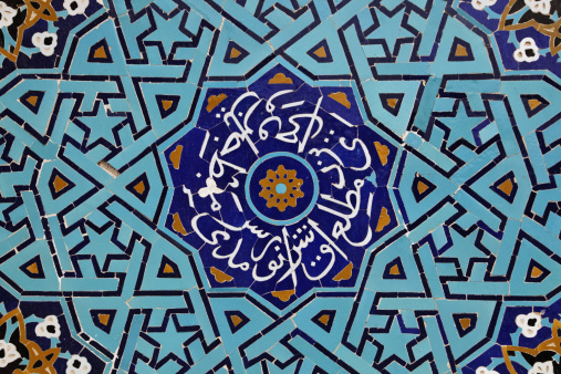 Iranian Culture「Close-up of mosaic at Jameh Mosque, Yazd, Iran」:スマホ壁紙(10)