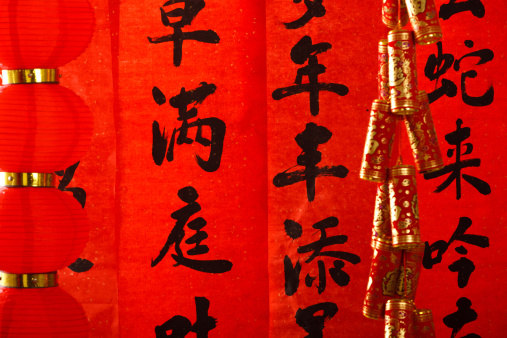 Chinese Lantern Festival「Close-up of firecrackers」:スマホ壁紙(15)
