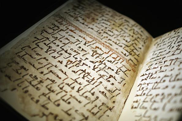Religion「World's Oldest Fragments Of The Koran Found By University of Birmingham」:写真・画像(19)[壁紙.com]