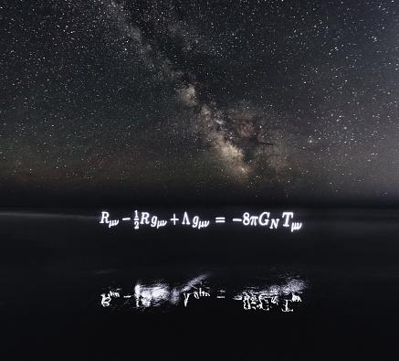 星空「一般相対性理論」:スマホ壁紙(6)