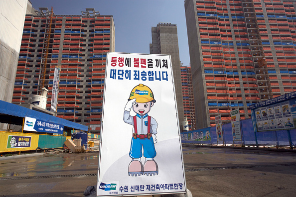 Finance and Economy「Safety Notice, Construction Site, Korea」:写真・画像(13)[壁紙.com]