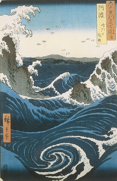 日本文化「The Naruto whirlpools in Awa Province From the series Famous Views of the 60-odd Provinces, ca 18」:写真・画像(2)[壁紙.com]