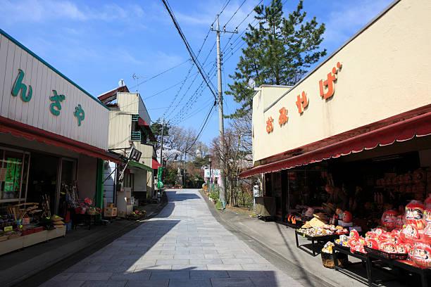 Shops:スマホ壁紙(壁紙.com)
