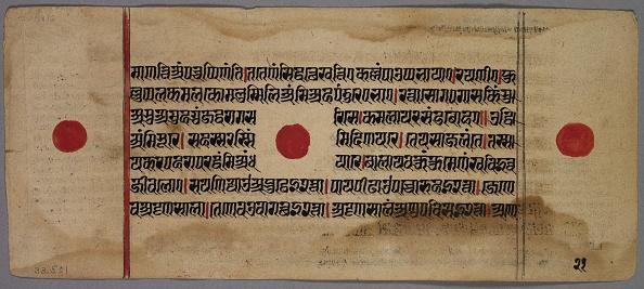 Manuscript「Leaf From A Jaina Manuscript」:写真・画像(4)[壁紙.com]