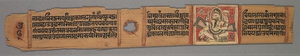 Manuscript「Leaf From A Jain Manuscript: The Story Of Kalakacharya Of Devachandra: Text (Recto)」:写真・画像(5)[壁紙.com]