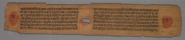 Manuscript「Leaf From A Jain Manuscript: Yoga-Shastra: Text (Recto)」:写真・画像(18)[壁紙.com]