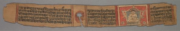 Manuscript「Leaf From A Jain Manuscript: Kalpa-Sutra: Text (Verso)」:写真・画像(19)[壁紙.com]