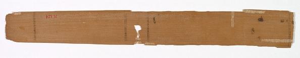 Blank「Leaf From A Jain Manuscript: Colophon Page」:写真・画像(19)[壁紙.com]