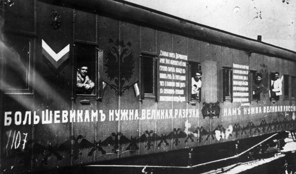 Slava Katamidze Collection「Propaganda Train」:写真・画像(18)[壁紙.com]