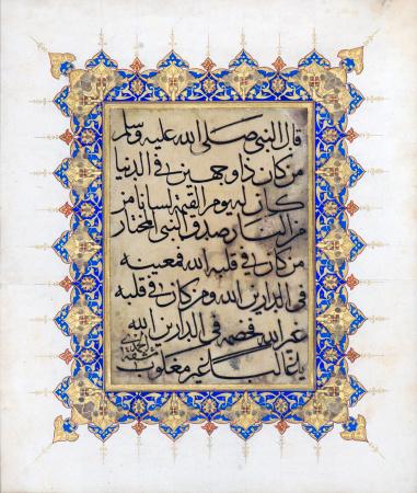 Manuscript「old koran page」:スマホ壁紙(5)