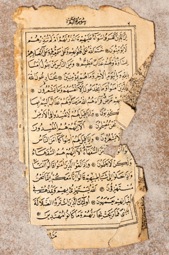 Manuscript「old koran page series」:スマホ壁紙(4)
