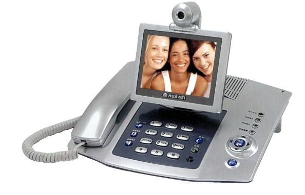 Wireless Technology「Officescape Launches Internet Based Videophone Services」:写真・画像(13)[壁紙.com]