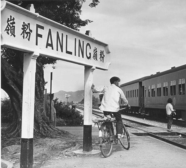 Cycle - Vehicle「Fanling Station」:写真・画像(19)[壁紙.com]