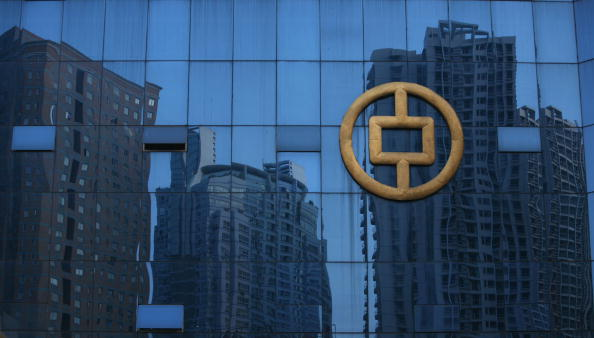 Finance「China's Central Bank Lifts 2nd Home Mortgage Down Payment」:写真・画像(16)[壁紙.com]