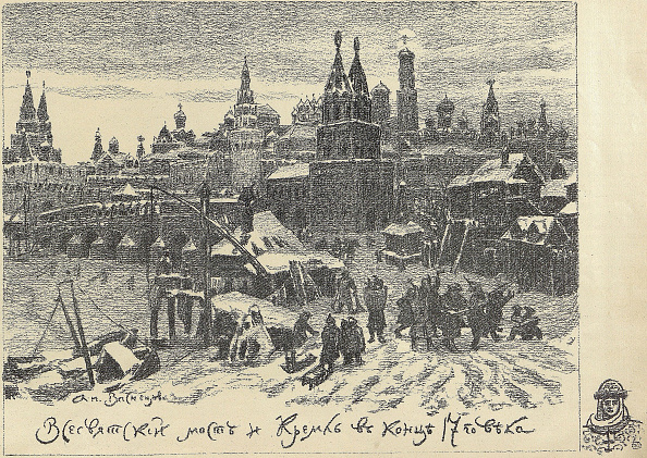 Tradition「The All Saints Bridge In Moscow」:写真・画像(0)[壁紙.com]